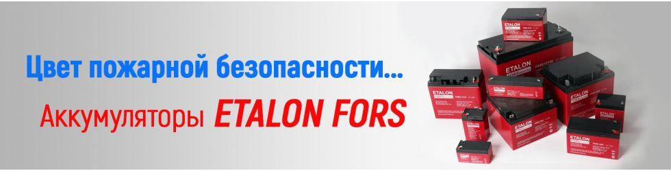etalon fors