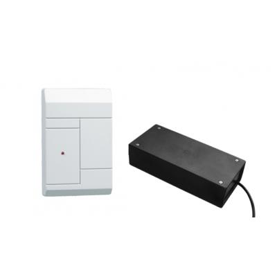 RS-202TB2 Комплект защиты банкоматов