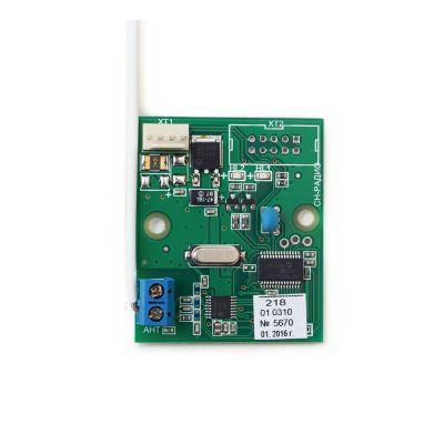 СН-Радио Беспроводной расширитель для подключения к контрольной панели Норд GSM беспроводных устройств, встраиваемый
