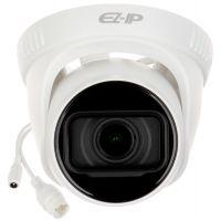 4Mp DH-IPC-D2B40-ZS Купольная всепогодная IP-камера с вариофокальным объективом (2.8-12 мм)