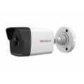 DS-I200 Уличная цилиндрическая IP-камера 2 Mp (1920 × 1080)