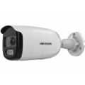 DS-2CE12DFT-PIRXOF 2 Мп Уличная цилиндрическая HD-TVI камера с подсветкой до 40 м с технологией ColorVu