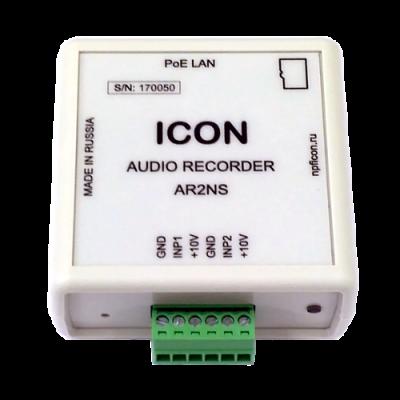 Сетевой аудиорегистратор ICON AR2NS
