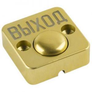 Кнопка выхода JSB KN-4x