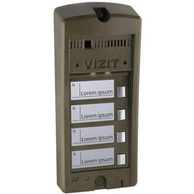Блок вызова домофона БВД-306-4