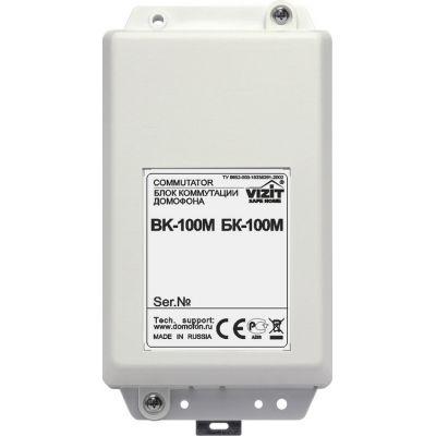 Блок коммутации домофона БК-100M