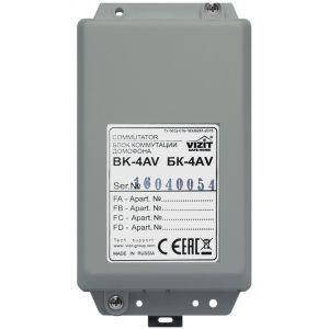 Блок коммутации домофона БК-4AV