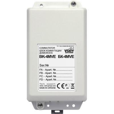 Блок коммутации видеодомофона БК-4МVE