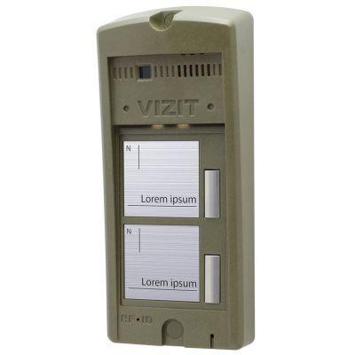 Блок вызова домофона БВД-306-2