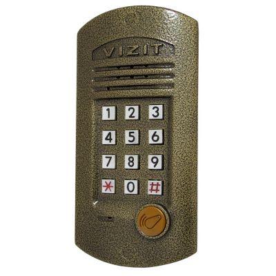 Блок вызова домофона БВД-311R