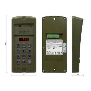 Блок вызова домофона БВД-SM110F